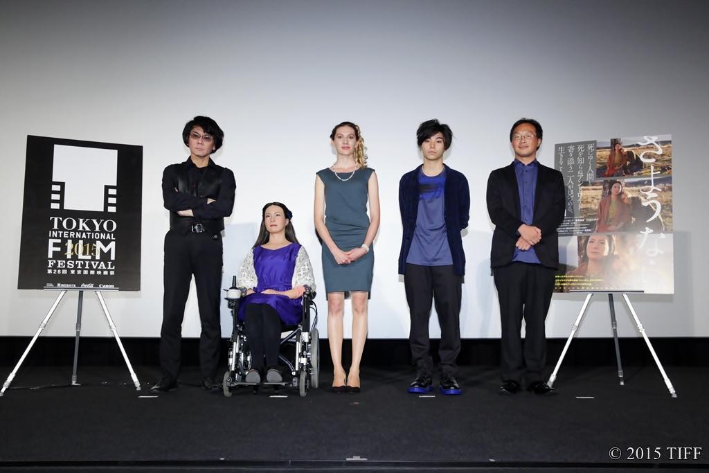 【写真】第28回 東京国際映画祭(TIFF) 映画『さようなら』舞台挨拶