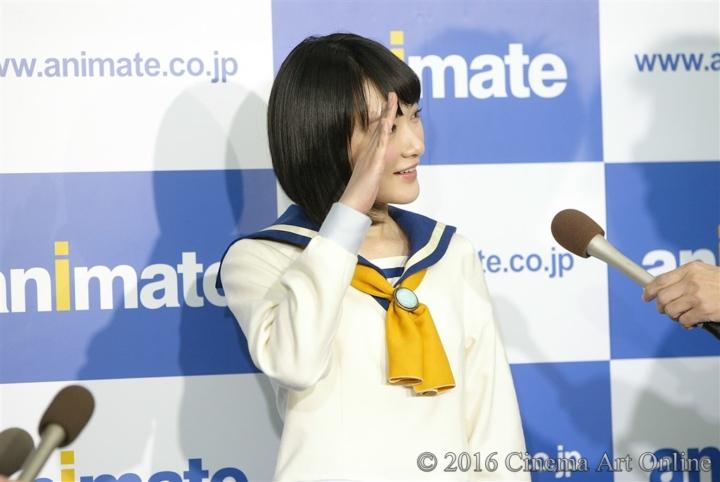コープスパーティ 生駒里奈