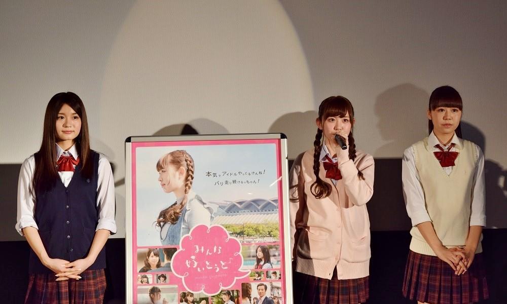 【写真】映画『みんな好いとうと♪』九州9館先行公開初日舞台挨拶