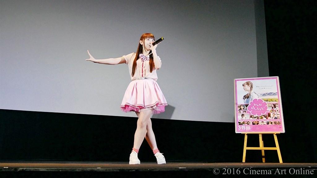 【写真】映画『みんな好いとうと♪』公開初日舞台挨拶 新木さくら(LinQ) LIVE