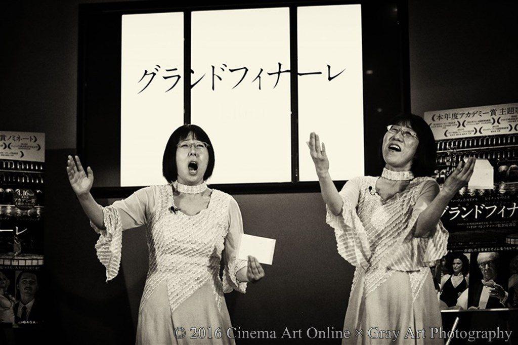 Gray Art Photography グランドフィナーレ 阿佐ヶ谷姉妹