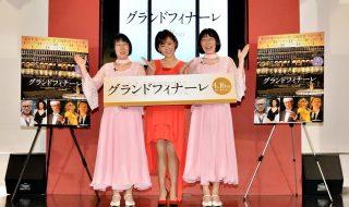 映画 グランドフィナーレ トーク ライブイベント
