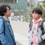 【画像】映画『ヒメアノ~ル』メインカット