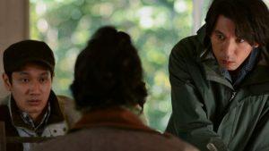 映画「アルビノの木」