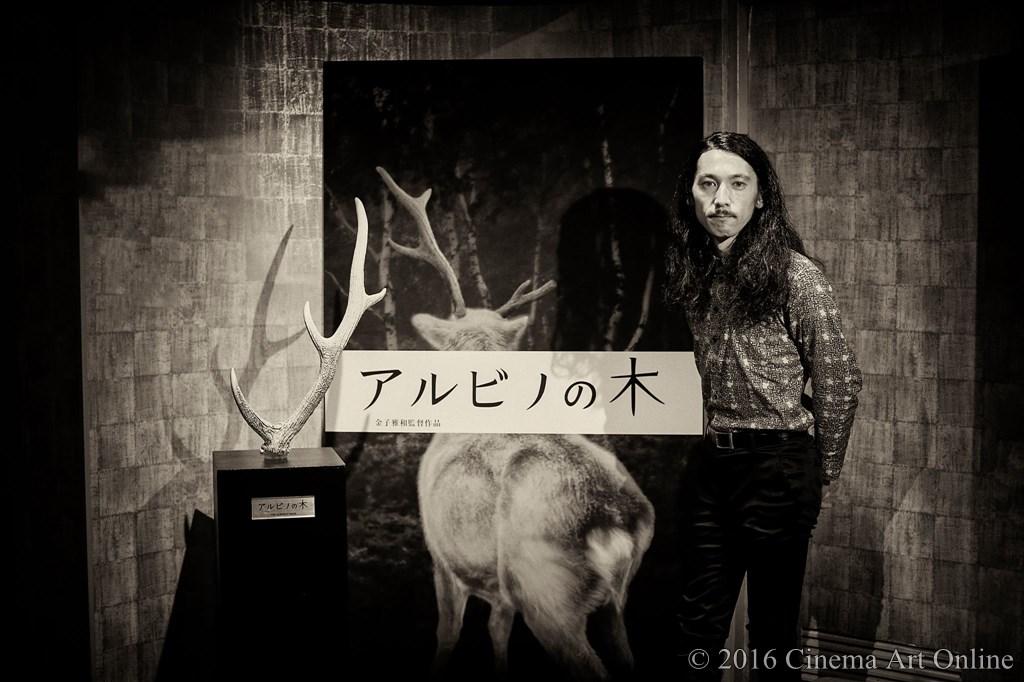映画 「アルビノの木」 金子雅和監督