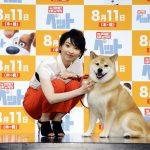 映画 ペット 家入レオ LIVE付きスペシャル上映会 柴犬 まるちゃん