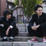 【画像】映画『セトウツミ』メインカット