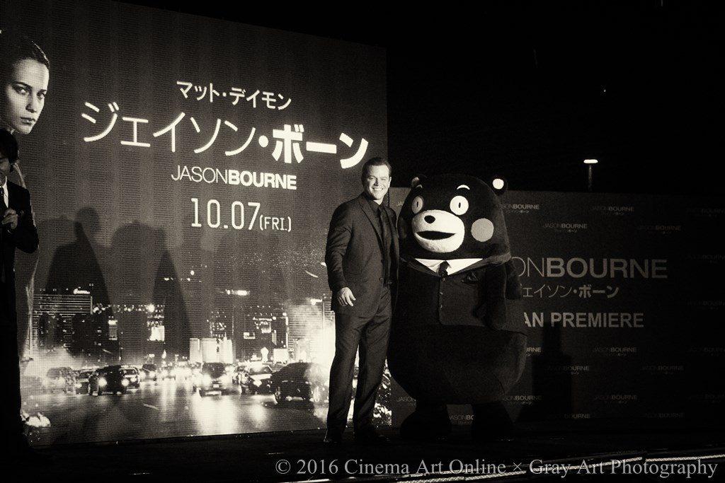 映画 「ジェイソン・ボーン」 ジャパンプレミア - Gray Art Photography