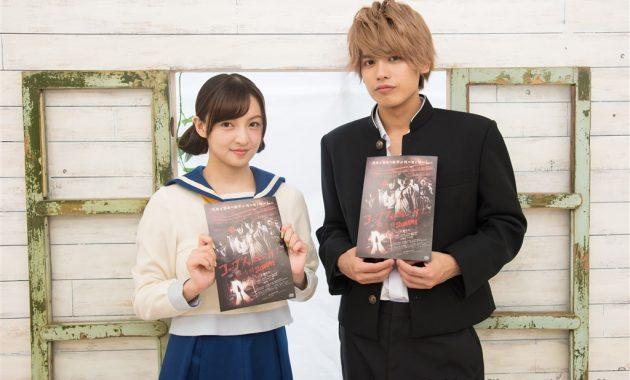 映画 「コープスパーティー Book of Shadows」 JUN×喜多陽子