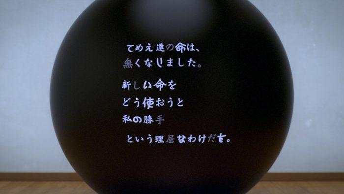 【画像】映画『GANTZ:O』ガンツ:オー