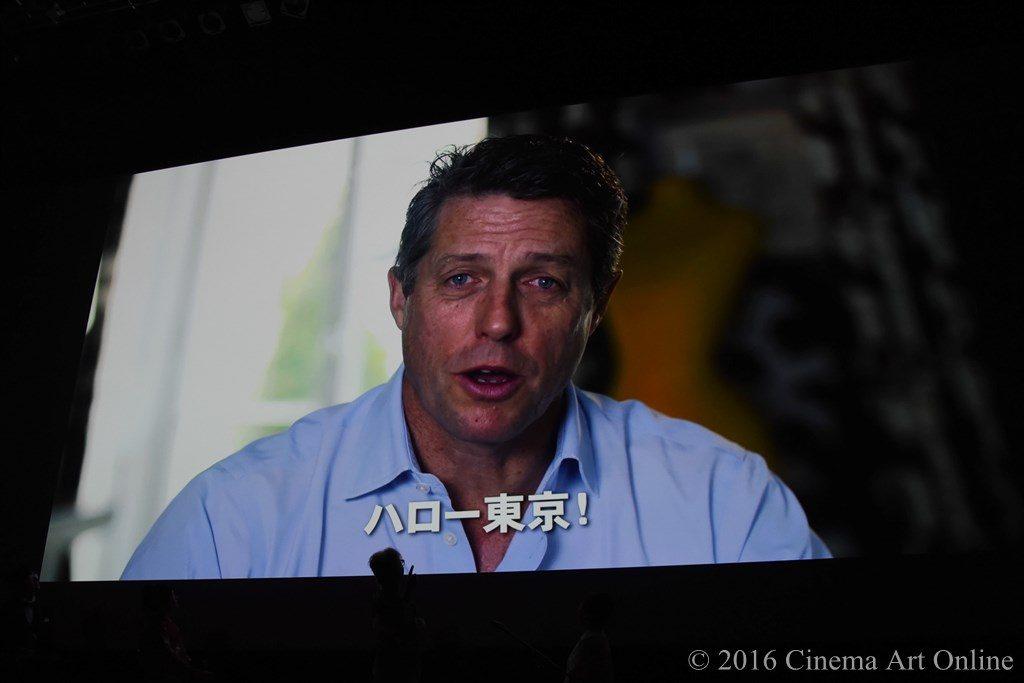 第29回 東京国際映画祭(TIFF) オープニングセレモニー ヒュー・グラント メッセージ(コメント)映像