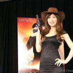 映画 「ジェーン」 公開記念イベント 熊田曜子