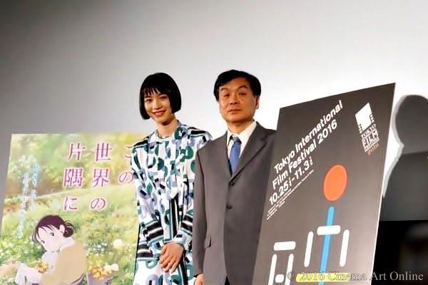 【写真】第29回 東京国際映画祭(TIFF) 特別招待作品 映画『この世界の片隅に』舞台挨拶 (のん、片渕須直監督)