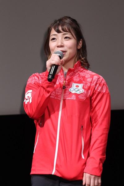 第29回 東京国際映画祭(TIFF) クロージング作品 「聖の青春」 舞台挨拶 三宅宏美選手