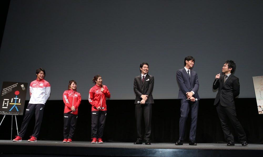 第29回 東京国際映画祭(TIFF) クロージング作品 「聖の青春」 舞台挨拶
