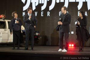 映画 「ジャック・リーチャー NEVER GO BACK」 ジャパンプレミア