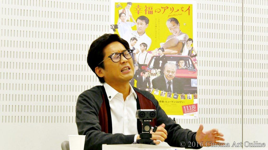 映画 「幸福のアリバイ~Picture~」 山崎樹範