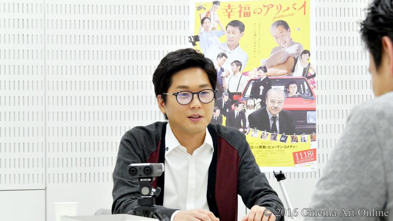 【写真】映画『幸福のアリバイ~Picture~』 山崎樹範インタビュー