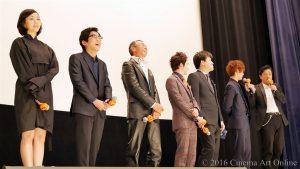 映画『幸福のアリバイ~Picture~』完成披露試写会 舞台挨拶