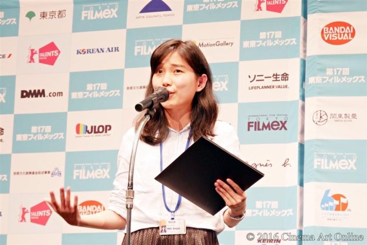 第17回 東京フィルメックス/TOKYO FILMeX 2016 授賞式 MO Jin-Jin