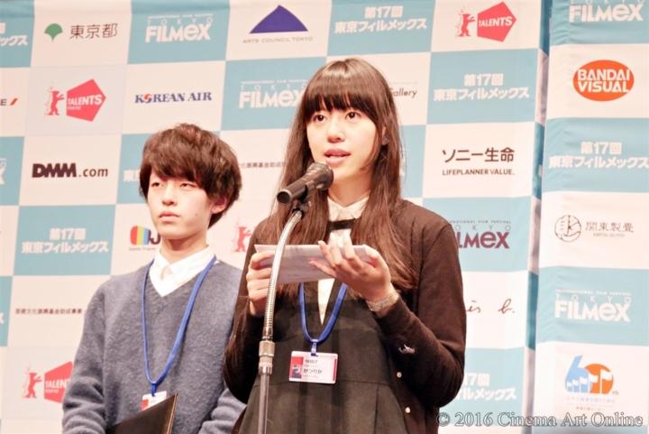第17回 東京フィルメックス/TOKYO FILMeX 2016 授賞式 かつ りか