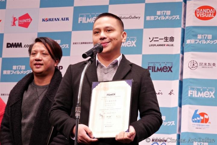第17回 東京フィルメックス/TOKYO FILMeX 2016 授賞式 エドゥアルド・ロイ・Jr.
