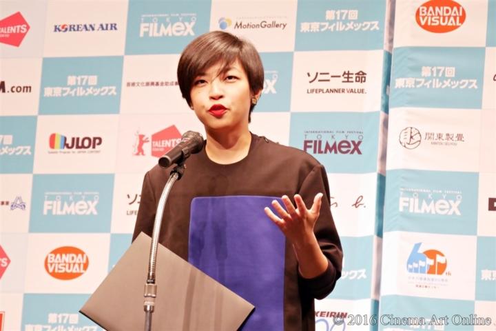 第17回 東京フィルメックス/TOKYO FILMeX 2016 授賞式 よみがえりの樹