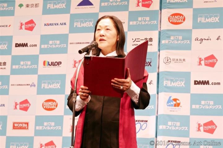 第17回 東京フィルメックス/TOKYO FILMeX 2016 授賞式
