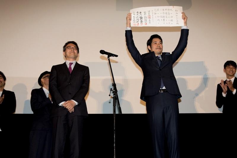 【写真】映画『聖の青春』公開初日舞台挨拶 (松山ケンイチ)