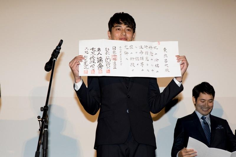 映画 「聖の青春」 公開初日舞台挨拶