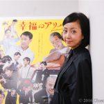 【写真】映画『幸福のアリバイ~Picture~』 木南晴夏