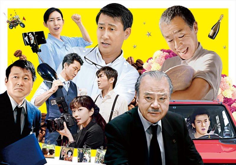 【画像】映画『幸福のアリバイ~Picture~』メインビジュアル