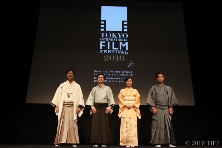 第29回 東京国際映画祭 『歌舞伎座スペシャルナイト』