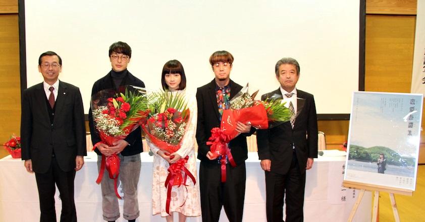 映画 『恋愛奇譚集』 福島県天栄村村民限定!完成披露試写会