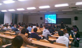 イオンエンターティメント×千葉商科大学 「シネマ教育事業」