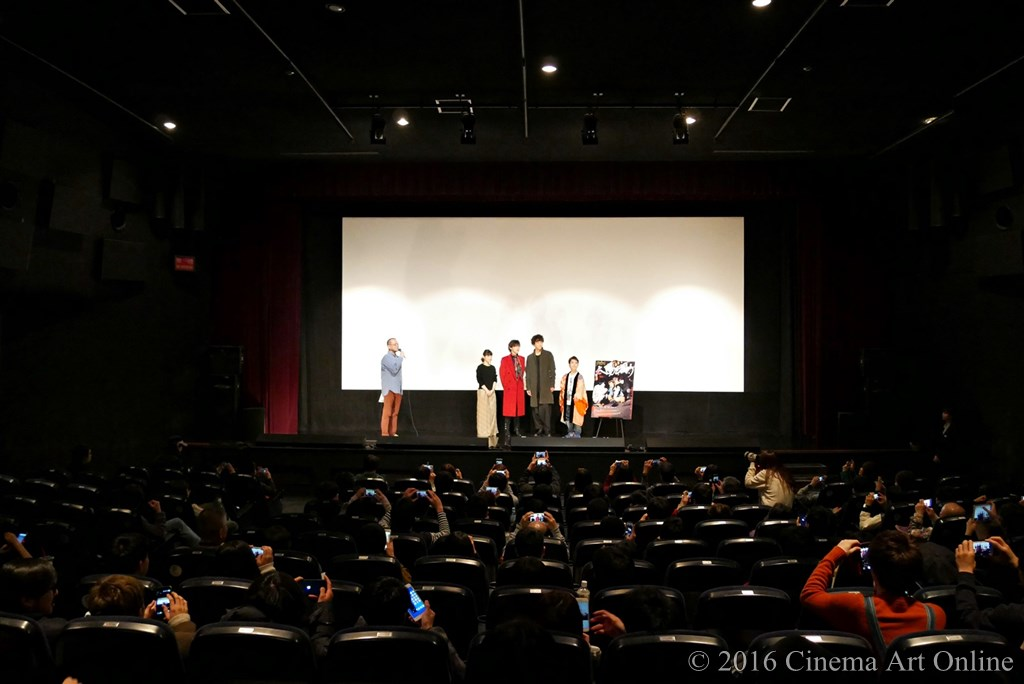 映画 「太陽を掴め」 公開初 舞台挨拶 中村祐太郎監督 吉村界人 浅香航大 岸井ゆきの