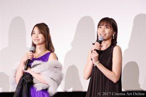 劇場版 「咲-Saki-」 完成披露上映会 舞台挨拶 佐野ひなこ