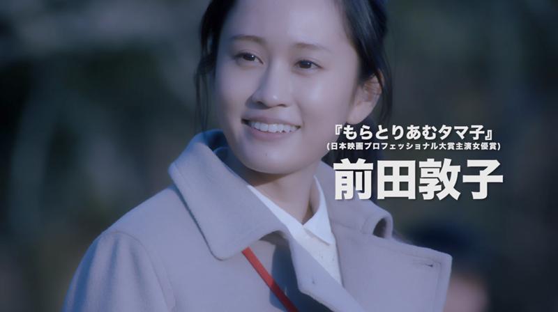 短編映画『サポステ』  前田敦子