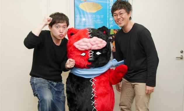 映画 「くも漫。」 原作者 中川学 & 主演 脳みそ夫