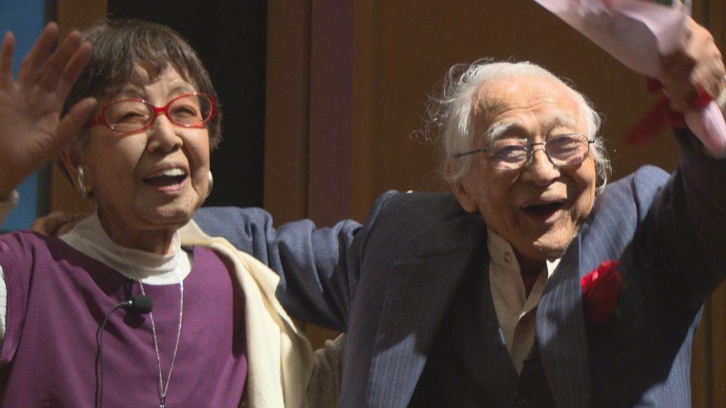 映画 「笑う101歳×2 笹本恒子 むのたけじ」