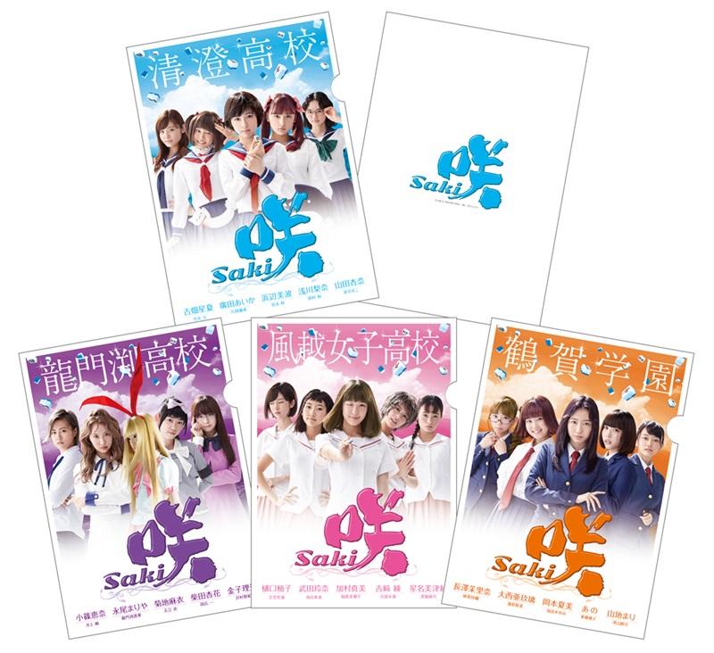 劇場版 「咲-Saki-」 第2弾前売り券特典