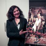 映画「サクロモンテの丘~ロマの洞窟フラメンコ」チュス・グティエレス監督