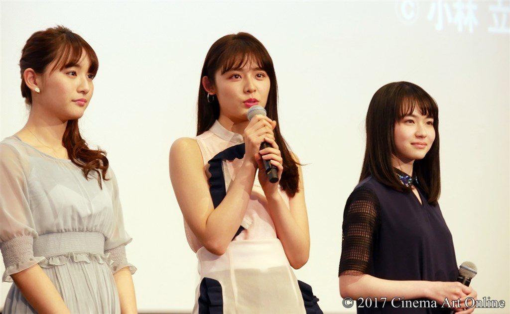 映画 「咲-Saki-」 公開記念舞台挨拶 浅川梨奈 古畑星夏 山田杏奈