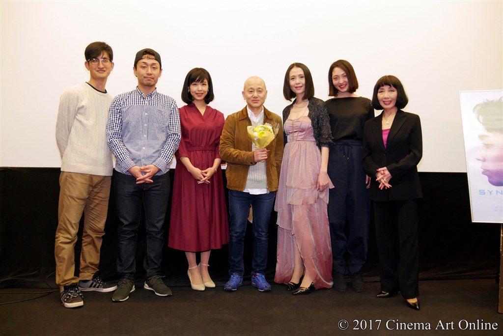 映画「SYNCHRONIZER」(シンクロナイザー) 公開初日舞台挨拶