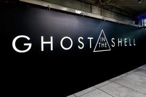 映画 「GHOST IN THE SHELL ゴースト・イン・ザ・シェル」 エクスクルーシブ・イベント