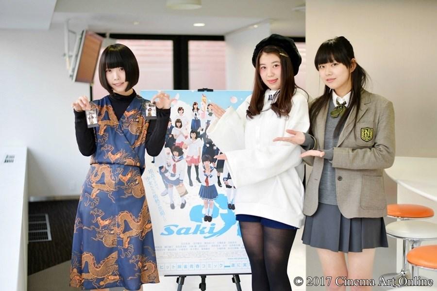 映画「咲-Saki-」東横桃子役 ゆるめるモ!あの & CTOティーンズインタビュア 読者プレゼント応募
