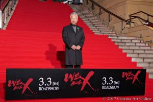 映画 「WE ARE X」完成披露ジャパンプレミア 紅カーペット