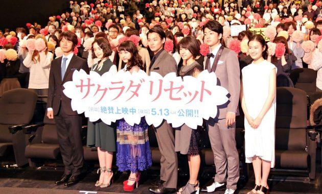 映画「サクラダリセット 前編」公開初日舞台挨拶