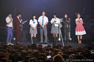 超十代 – ULTRA TEENS FES - 2017@TOKYO × 映画『サクラダリセット 前篇/後篇』コラボステージ