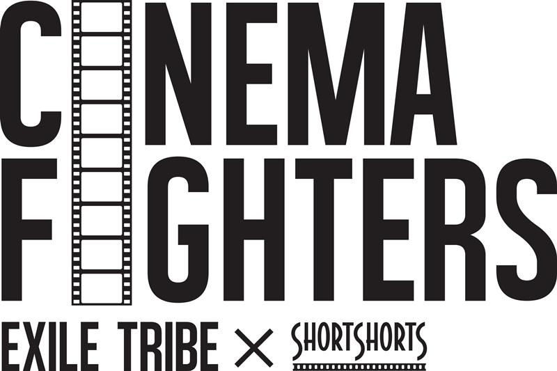 Cinema Fighters シネマファイターズ